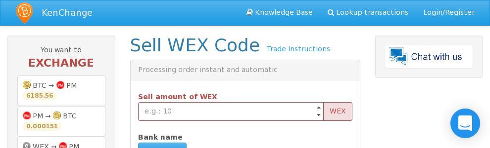 wex bank customer service